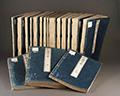 本木昌造が鉛活字による印刷で作った和蘭辞書